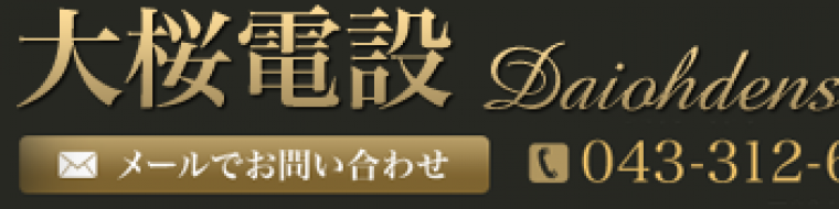 cropped-contact_banner.png