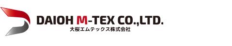 大桜エムテックス株式会社